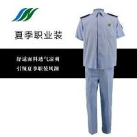China The Business Workwear with Short Sleeve and Shoulder Epaulets Logo for Policemen wholesale