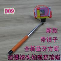 Rechargeable Fan Product name:mobile phone tripods Manufactures