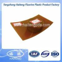 Buy cheap Dark Brown Polyurethane Sheet PU Sheet from wholesalers