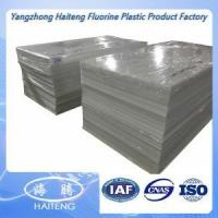 Buy cheap HDPE Sheet Polyethene Sheet from wholesalers