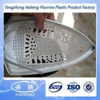 Universal Home Iron Shoe Ironing Plate Manufactures