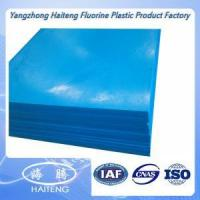 Buy cheap High Density PE Sheet with Blue Color from wholesalers