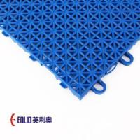 Buy cheap Enlio ITF Approved outdoor Tennis court interlocking tiles from wholesalers