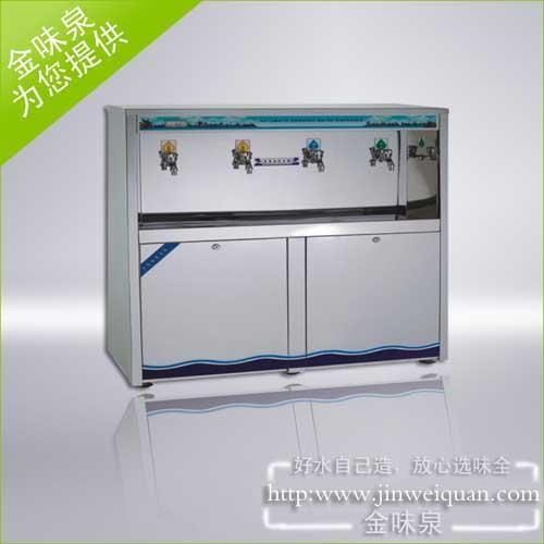 Quality Four of the leading cabinet energy saving water dispenser W3000 (4H) for sale