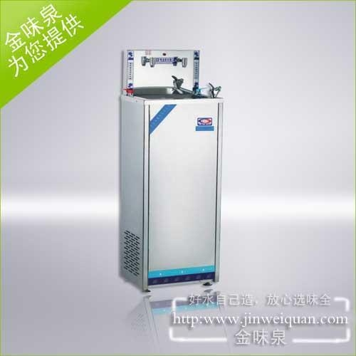 Quality Two of the leading Luxury energy saving water dispenser W2000 (2H) for sale