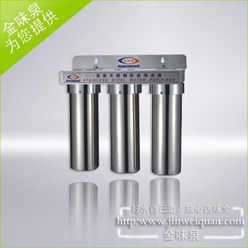Quality Gold taste of spring stainless steel water purifier (three barrels of water purifiers) D300 for sale