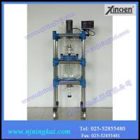 3L Double glass reactor Rotary Evaporator Manufactures