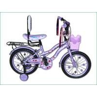 China LSC-12110 Children Scooter wholesale