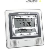 AZAN TABLE CLOCK Product Id:4012 Manufactures