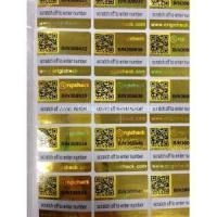Scratch Off Hologram Label With Series Number Manufactures