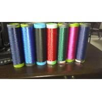 polyester textured yarn (DTY)/Elastic dope dyed DTY Knitting PBT Yarn Manufactures
