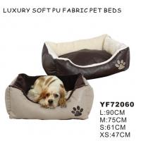 China Small Dog Beds on sale