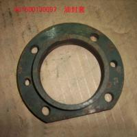 SINOTRUCK HOWO Trucks Air Compressor Oil Seal Seat (NO.VG1500130097) Manufactures