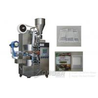 Wrapping Machine Ear Style Coffee Packing Machine Manufactures