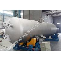 China Corrosion Resistant Stainless Steel/Carbon Steel /Mild Steel Storage Tank for Sales on sale