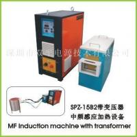 China SPZ-15B2 medium frequency induction heater on sale