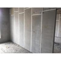 Buy cheap Advanced construction technology wallboard from wholesalers