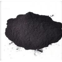 Buy cheap Solvent Violet 8 from wholesalers