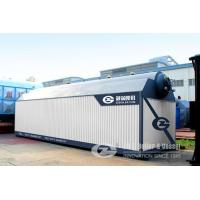 SZL horizontal chain grate hot water boiler Manufactures