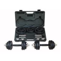 Buy cheap Fitness Adjustable Rubber Dumbbells Set from wholesalers