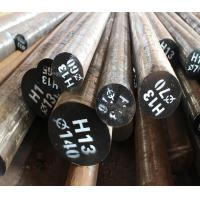 Steel Plate Cold work tool steel bar H13 Manufactures