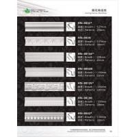 Buy cheap Carving cornice mouldings from wholesalers