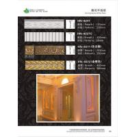 Buy cheap Carving panel mouldings from wholesalers