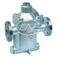 Steam Trap Valve Bell-shaped Float-type Steam Trap Valve Manufactures