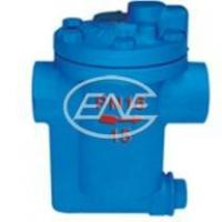 Buy cheap Steam Trap Valve Air Trap Valve from wholesalers