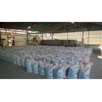 Buy cheap Ion-exchange membrane caustic soda flakes and solid from wholesalers
