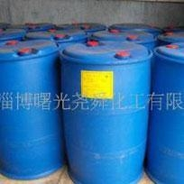 Quality Liquid Cationic Etherifying Agent for sale