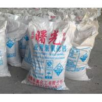 Buy cheap Diaphragm caustic soda flakes and solid from wholesalers
