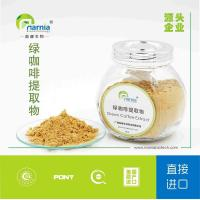 China Green Coffee Extract on sale