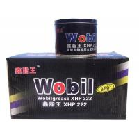 Overloaded car extreme pressure, high temperature grease Manufactures
