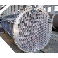 The production of a heat exchanger Manufactures