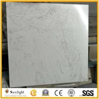 Buy cheap ariston white artificial marble from wholesalers