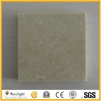 Buy cheap France Beige aritifical marble from wholesalers