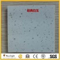 Buy cheap Crystal white artificial marble from wholesalers
