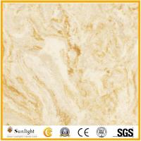 Buy cheap Oman beige Artifical Marble from wholesalers