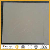 Buy cheap Shabnam cream artificial marble from wholesalers