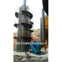 Buy cheap Desulfurization Tower for Lime Kiln Equipment from wholesalers