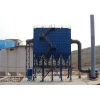 Buy cheap Dust Collector for Lime Kiln Equipment from wholesalers