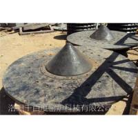 Buy cheap Disc Unloading Device for Lime Kiln Equipment from wholesalers