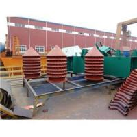 Buy cheap Computer Simulation Funnel Cap for Lime Kiln Equipment from wholesalers