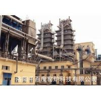 Buy cheap New Type environmental protection Gas Combustion Vertical Shaft Kiln from wholesalers