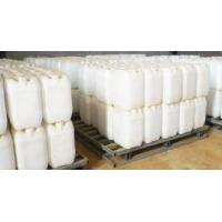 China Ferrous sulfate Glacial acetic acid on sale
