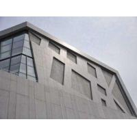 China Reinforced Fireproof Fiber Cement Board , Exterior Cement Board Siding For Ceiling / Flooring on sale