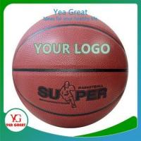 Buy cheap Cheap Custom Printed PU Leather Basketball from wholesalers