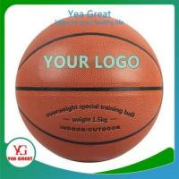Buy cheap Overweight Training Basketball with 1.5kg per pcs from wholesalers