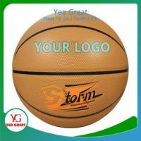 Buy cheap 8 pannels standard Size 7 basketball from wholesalers
